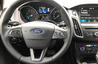 Ford ощутимо снизил цены на автомобили в России
