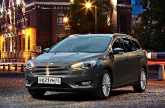 Обновленный Ford Focus похорошел и подешевел