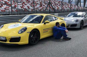 Porsche: 70 лет настроения