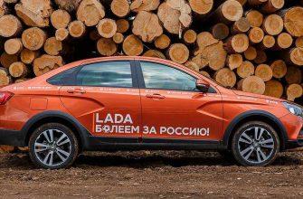 Тест-драйв седана LADA Vesta Cross: весточка с полей