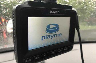 Тест видеорегистратора Playme Arton: сам себе режиссер