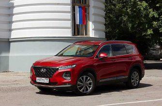 Баланс интересов: длительный тест-драйв Hyundai Santa Fe