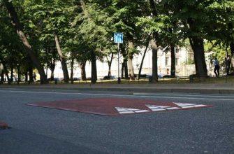 Подмосковных «лежачих полицейских» могут заменить «берлинскими подушками»